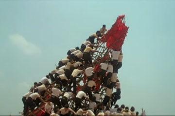 Dragon Lord Film von Jackie Chan